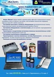 Установка АТС LG-Ericsson,  настройка  АТС LG-Ericsson