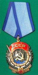 КУПИМ ДОРОГО. Ордена СССР