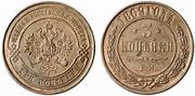 монеты СССР и Царской России,  золотые,  серебренные,  платиновые.