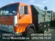 Вывоз мусора ЗИЛ,  КАМАЗ,  услуги грузчиков.