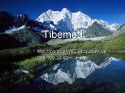 Тибетская медицина,  косметика.Продукция Tibemed (Тибемед)