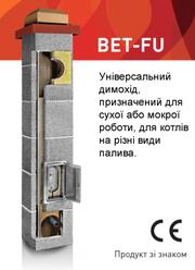 Дымоход керамический универсальный PLEWA BET-FU