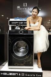 Срочный ремонт импортных стиральных машин-автоматов.