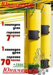 Котел длительного горения Буран Киев