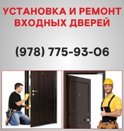Металлические входные двери Симферополь,  входные двери купить