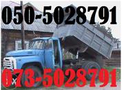 Растворы, бетон, сыпучие+доставка БЕЗ посредников.Днепропетровск