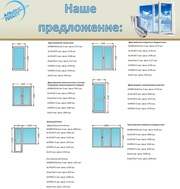 Демонтаж производства установка металлопластиковых окон дверей скидки.