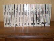 Картер Браун криминально-эротический роман в 16-ти томах