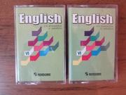 Аудиокурсы английского языка для VI класса (на 2-х аудиокассетах)