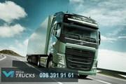Запчастини до вантажних автомобілів Volvo