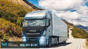 Запчастини до вантажних автомобілів Iveco