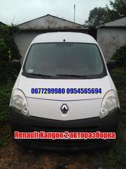 Renault Kangoo 2 разборка запчасти  салон