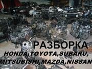 Автозапчасти Б/У,  электроника,  разборка Mitsubishi,  Subaru,  Nissan,  Honda,  Mazda,  Toyota.Тел.0954225665